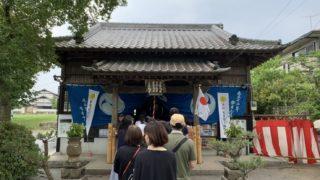 令和ゆかりの地「坂本八幡宮」行き方・駐車場情報