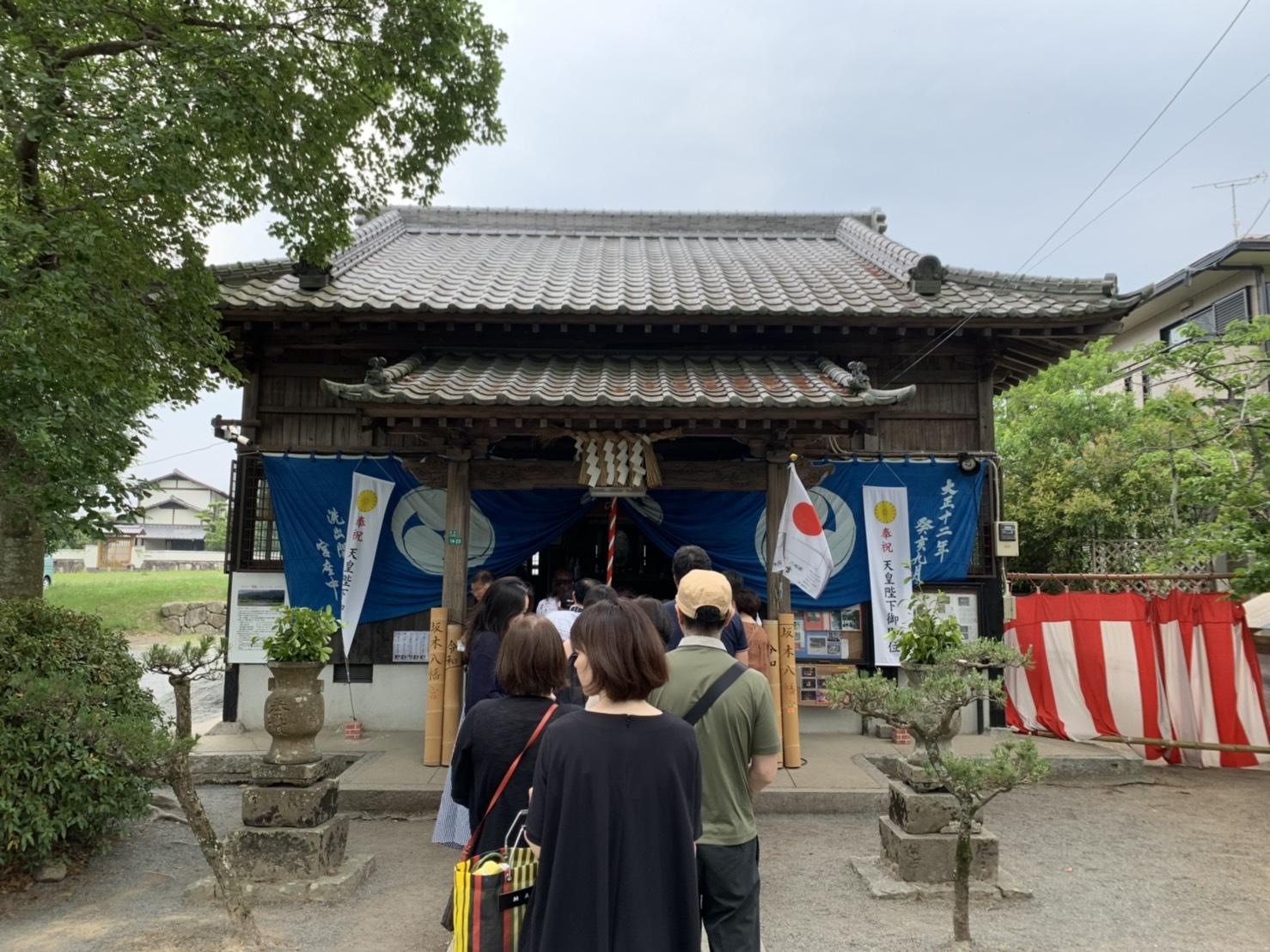 坂本八幡宮 社殿