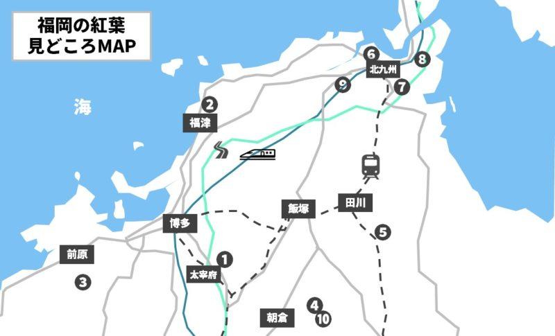 福岡県の紅葉スポットマップ