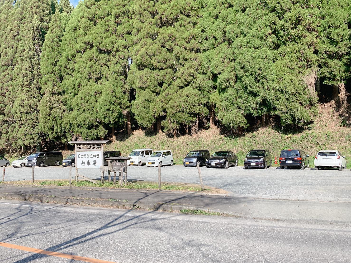幣立神宮 駐車場