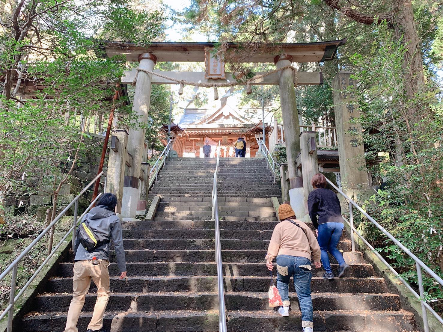 幣立神社 階段