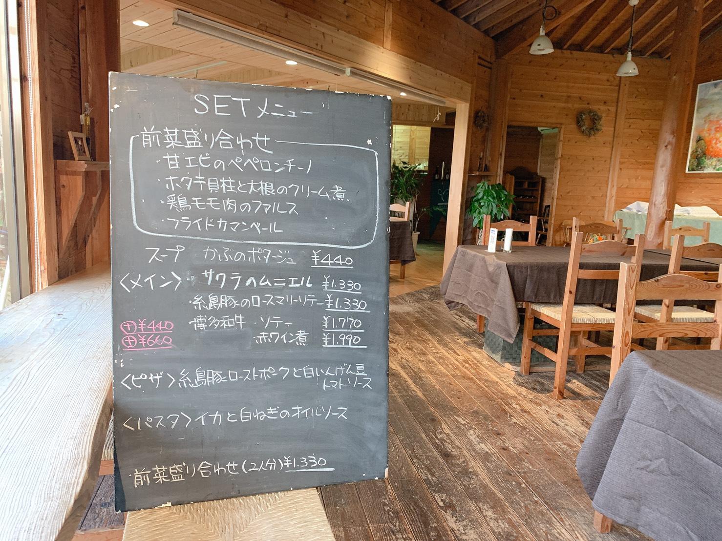 ハーブガーデン・プティール倶楽部 ディナーメニュー