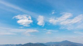 太宰府・筑紫野市「宝満山(標高829.6m)」