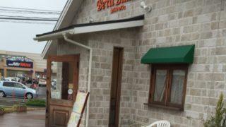 西区姪浜・橋本「ベツ・バラーレ」