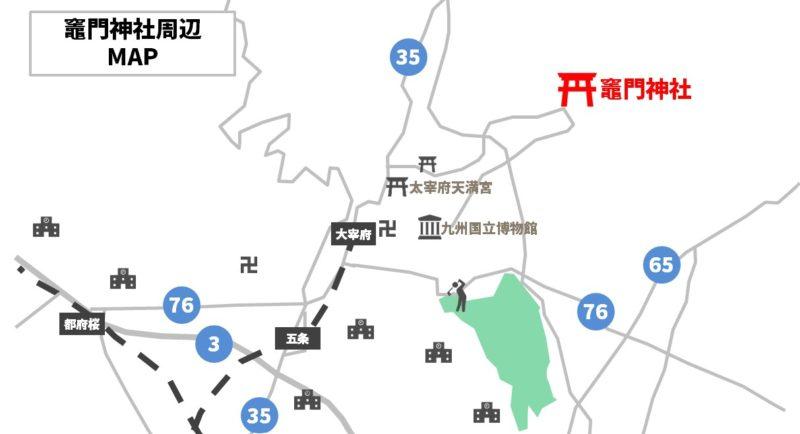太宰府市周辺マップ