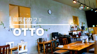 Water site.OTTOサムネイル